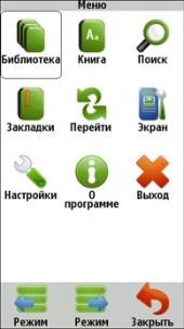 Программы для Nokia 5230